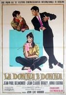 Une femme est une femme - Italian Movie Poster (xs thumbnail)