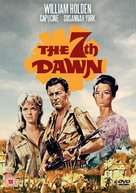 The 7th Dawn - British DVD cover (xs thumbnail)