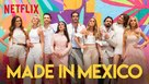 """Made in Mexico"" - Movie Poster (xs thumbnail)"