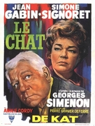 Le chat - Belgian Movie Poster (xs thumbnail)