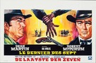 5 Card Stud - Belgian Movie Poster (xs thumbnail)
