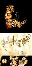 Sinnui yauwan II - German poster (xs thumbnail)