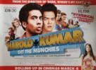 Harold & Kumar Go to White Castle - British Movie Poster (xs thumbnail)