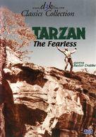 Tarzan the Fearless - DVD cover (xs thumbnail)