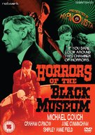 Horrors of the Black Museum - British DVD movie cover (xs thumbnail)