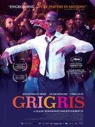 Grigris - Movie Poster (xs thumbnail)