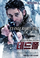 Deadfall - South Korean Movie Poster (xs thumbnail)