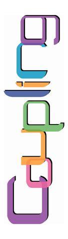 """Coupling"" - Logo (xs thumbnail)"