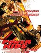 5 huajai hero - Movie Poster (xs thumbnail)