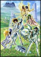 """""""Saint Seiya"""" - Japanese Key art (xs thumbnail)"""