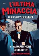 Deadline - U.S.A. - Italian DVD cover (xs thumbnail)