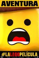 The Lego Movie - Spanish Movie Poster (xs thumbnail)