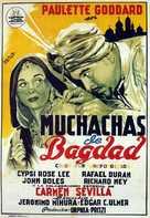 Babes in Bagdad - Spanish Movie Poster (xs thumbnail)