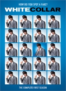 """White Collar"" - DVD cover (xs thumbnail)"