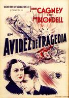 The Crowd Roars - Spanish Movie Poster (xs thumbnail)