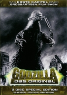 Gojira - German Movie Cover (xs thumbnail)