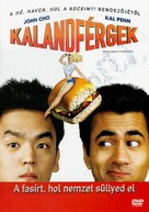 Harold & Kumar Go to White Castle - Hungarian Movie Cover (xs thumbnail)