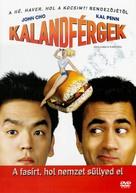 Harold & Kumar Go to White Castle - Hungarian Movie Cover (xs thumbnail)