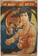Li Hsiao Lung chuan chi - Ghanian Movie Poster (xs thumbnail)