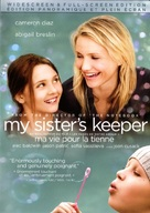 My Sister's Keeper - Canadian DVD movie cover (xs thumbnail)