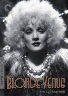 Blonde Venus - DVD cover (xs thumbnail)
