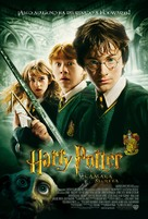 Harry Potter and the Chamber of Secrets - Argentinian Movie Poster (xs thumbnail)