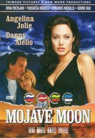 Mojave Moon - Lithuanian DVD cover (xs thumbnail)