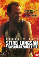 Die Hard: With a Vengeance - German DVD cover (xs thumbnail)