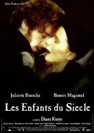 Les enfants du siècle - French Theatrical movie poster (xs thumbnail)