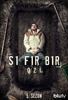 """Sifir Bir"" - Turkish Movie Poster (xs thumbnail)"