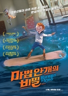 Captain Morten and the Spider Queen - South Korean Movie Poster (xs thumbnail)