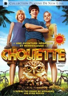 Hoot - French Movie Cover (xs thumbnail)
