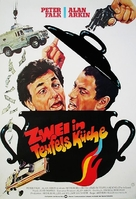 The In-Laws - German Movie Poster (xs thumbnail)