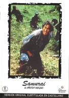 Miyamoto Musashi kanketsuhen: kettô Ganryûjima - Spanish DVD cover (xs thumbnail)