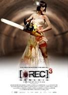 [REC]³ Génesis - Movie Poster (xs thumbnail)