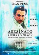 The Assassination of Richard Nixon - Spanish Movie Poster (xs thumbnail)