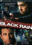 Black Rain - Movie Cover (xs thumbnail)
