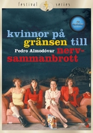 Mujeres Al Borde De Un Ataque De Nervios - Swedish Movie Cover (xs thumbnail)