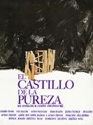 El castillo de la pureza - Mexican Movie Poster (xs thumbnail)