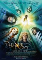A Wrinkle in Time - Spanish Movie Poster (xs thumbnail)