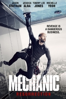 Mechanic: Resurrection - Movie Cover (xs thumbnail)