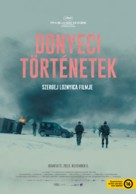 Donbass - Hungarian Movie Poster (xs thumbnail)