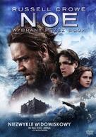 Noah - Polish Movie Cover (xs thumbnail)