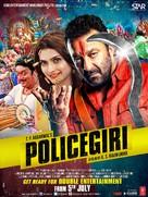 Policegiri - Indian Movie Poster (xs thumbnail)