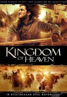 Kingdom of Heaven - DVD movie cover (xs thumbnail)