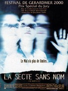Los sin nombre - French Movie Poster (xs thumbnail)