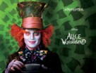 Alice in Wonderland - Movie Poster (xs thumbnail)