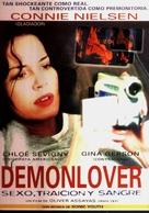 Demonlover - Argentinian poster (xs thumbnail)
