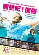 One Chance - Taiwanese Movie Poster (xs thumbnail)