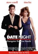 Date Night - German Movie Poster (xs thumbnail)